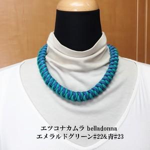 エメラルドグリーンと青のマクラメ編みのネックチョーカー
