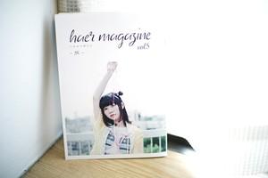haer magazine vol,5