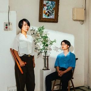 千紗子と純太 / 千紗子と純太と君