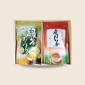 ティーバッグギフト(緑茶ティーバッグ5g×20個、ほうじ茶ティーバッグ10g×10個)