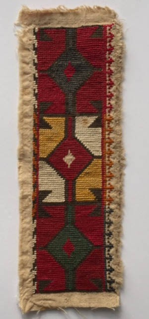 ウズベキスタン ラカイ族 アンティーク刺繍布