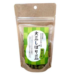 大豆しぼり豆(抹茶味)【甘納豆】