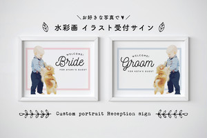 【送料無料】水彩画風イラスト受付サイン│Groom&Bride