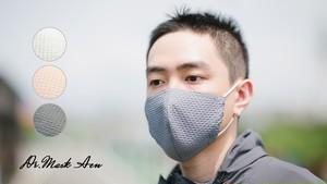 100%亜鉛繊維抗菌マスク軽量、呼吸快適な亜鉛繊維を初体験してみませんか?
