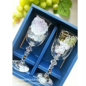 【ブドウ&愛情】花言葉 信頼・愛情ワイングラス1個※デザインをお選びください|両親プレゼント・結婚式乾杯記念日グラス・ウェディングギフト・結婚祝い