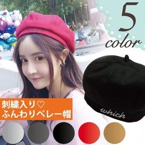 刺繍入り ふんわり ベレー帽 帽子 刺繍 ハット キャップ 小物 雑貨 無地 可愛い 韓国 ダッション 秋冬 レディース 861014
