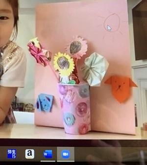 オンライン お子様工作教室、アートセラピー 個人 60分