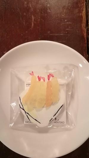 ヘンテコ ブローチ「天丼」
