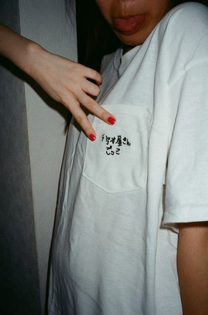 Tシャツ(白・刺繍)