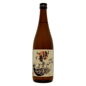 【720ml】宝船 浪の音 本醸造