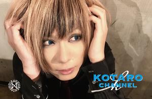 テイクアウトライブカード「KOTARO CHANNEL」Vol.1