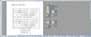 安定計算 方塊式護岸(方塊2段積)  エクセル ダウンロード
