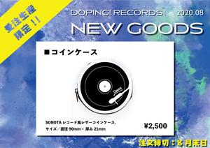 コインケース (SONOTA レコード風) ※9月中旬以降発送
