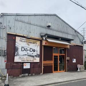 【リハーサルスタジオ do-do(大阪・堺市) を応援する】ドネーション・リストバンド