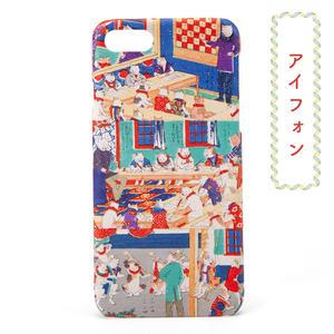 【送料無料】【半額!!】和柄レトロiPhone6/6s用ケース「猫の勉強学校」