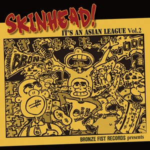 V.A - SKINHEAD! IT'S AN ASIAN LEAGUE Vol.2 CD