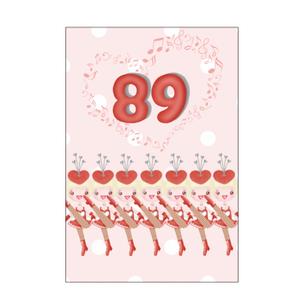 【ポストカード(縦)20枚】《89》ラインダンス
