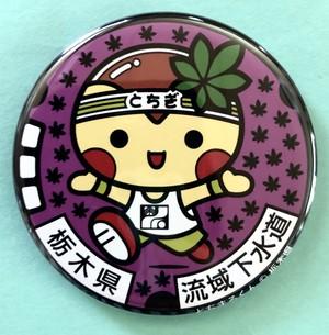 【マグネット】栃木県 流域下水道 とちまるくん バイオレット