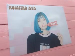 ポスター(Best Album 2020ビジュアル)