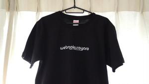 二代目ロゴTシャツ