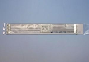 59002 ヒーターP-200溶断(10本) ポリシーラーP-200/PC-200用 溶断ヒーター線 ※2mmヒーター線ではありません【富士インパルス・部品】