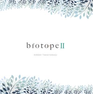 CDアルバム『biotope II』高柳寛樹作品集2作目(2019)