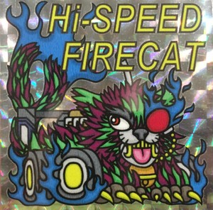 【VJ PARIS】S-05 Hi-SPEED FIRECAT