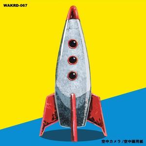 空中画用紙 【single CD】
