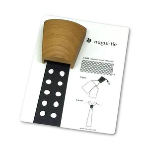 nugui-tie 定番品 ブラックチェリー