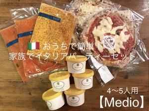 家族で♪イタリアパーティーセット【Medio(メディオ)】4〜5人用