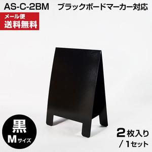 卓上A型スタンド看板(黒 Mサイズ)2枚セット
