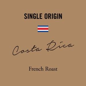 コスタリカ|深煎りーFrench  Roastー|200g