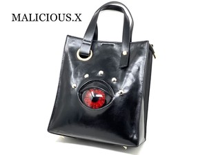 devil eye shoulder handbag / red
