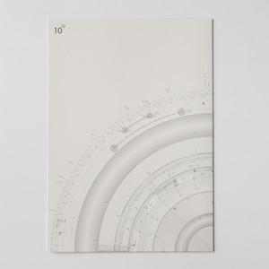 太陽系時空間地図 地球暦 2020 日本語版(地球暦ポスター追加用)