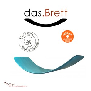 【送料込み】das.Brett (ダスブレット)  ミント (コルクなし)