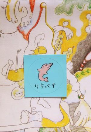 ステッカー Dolphin