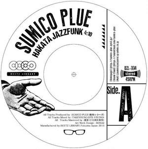 """HAKATA JAZZFUNK/LOVE(Blue in Green)""/SUMICO PLUE"