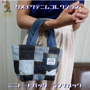 """Remake Denim"" lunch tote bag リメイクデニムコレクション 【CALIFORNIA HAVE A NICE TIME!】"