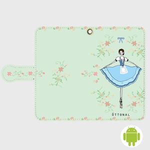 (Android)ジゼル手帳型ケース