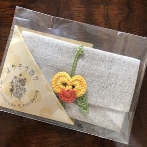 アロマ香る布の名刺ケース