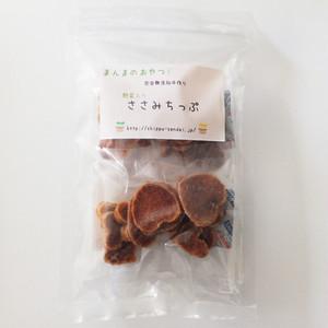 野菜入りささみチップ 32g入 (ゆうパケットOK!)