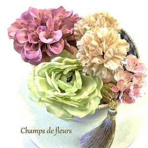 《着物用髪飾り》くすみ色が素敵な桜とダリアの大人かわいいパーツセット
