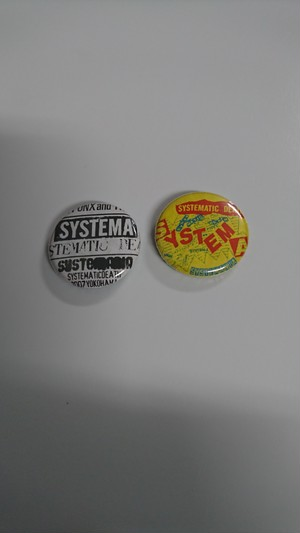 SYSTEMATIC DEATH/缶バッジ(25mm)2個セット
