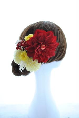 結婚式や成人式にオススメ!ダリアの華やか和装髪飾り♪
