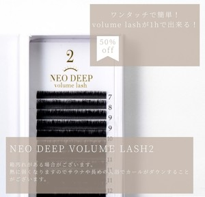 EX520 0.05Dカール12ミリneo volume lash2 Ver1