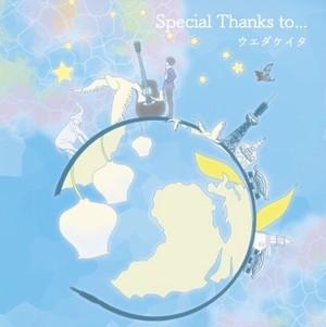Special Thanks to.../CDシングル ※1500円以上で送料無料!