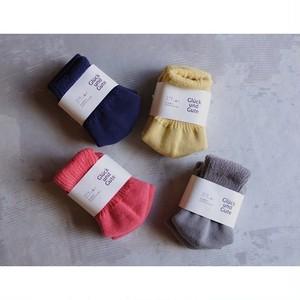 【Glück und Gute】  グリュックントグーテ 子どもコットン靴下 幼児サイズ
