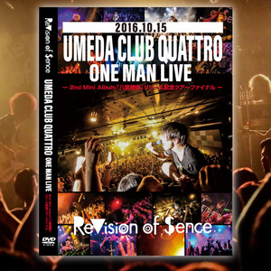 LIVE DVD at UMEDA club QUATTRO 2016.10.15