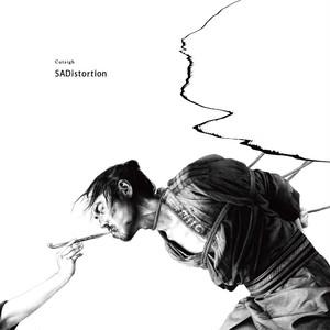 Cutsigh 「SADistortion(2CD)」初回生産分は300セット限定の特殊パッケージ仕様
