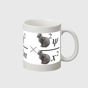 シュレーディンガーの猫マグカップ(送料込み)
